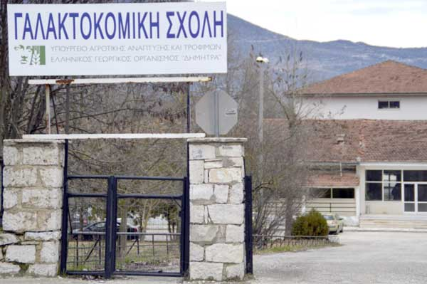 Πτώμα νεαρού εντοπίστηκε κοντά στη Γαλακτοκομική Σχολή Iωαννίνων