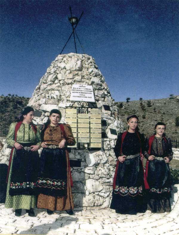 Γιάννενα: Εκδηλώσεις μνήμης για τη μάχη της Γκραμπάλας