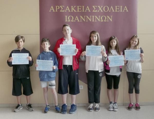 Γιάννενα: Πρωτιές μαθητών του Αρσακείου στον Διαγωνισμό «Αριστοτέλης»