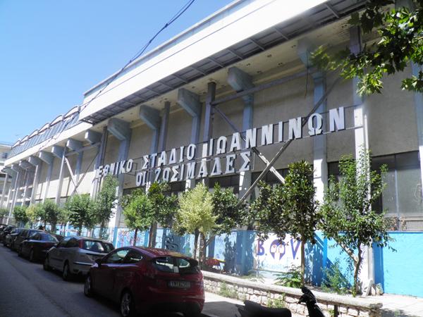 Γιάννενα: Ξεκινούν επιτέλους τα έργα στο «Ζωσιμάδες»