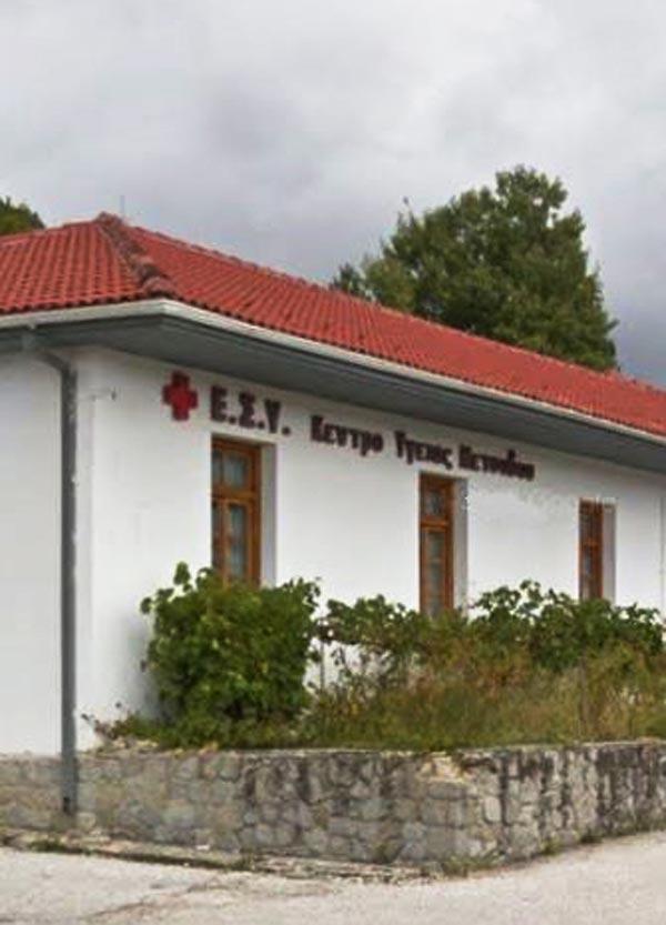 Γιάννενα: Ακόμα ζητούνται οδηγοί για το Κέντρο Υγείας Μετσόβου!