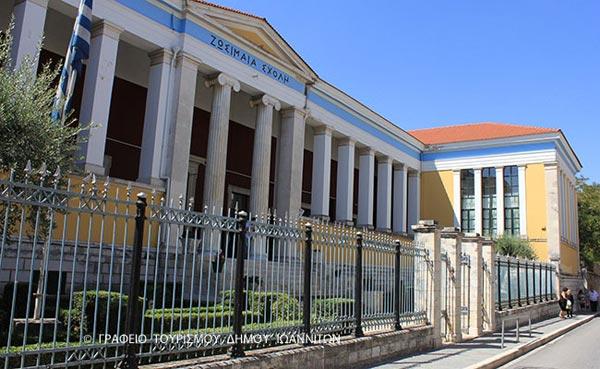 Γιάννενα: Συνεδρίαση Δημοτ. Συμβουλίου για τα Κληροδοτήματα Ιωαννίνων