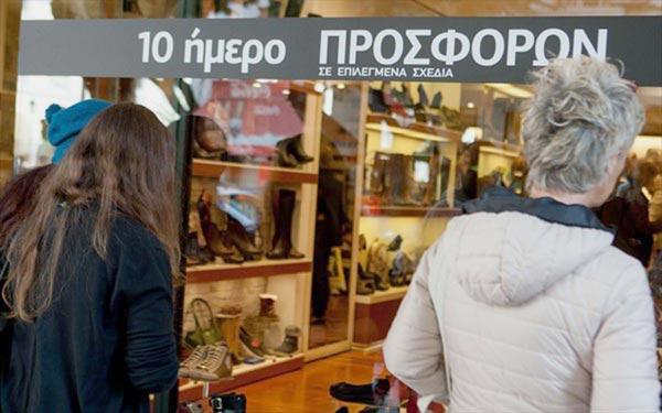 Γιάννενα: Οι έμποροι… ποντάρουν πολλά στις ενδιάμεσες εκπτώσεις!