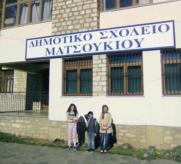 Γιάννενα: Το σχολείο… δεν άρχισε ακόμα για τρία παιδιά στο Ματσούκι!