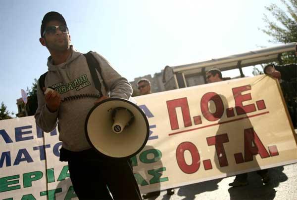 Γιάννενα: Σε 24ωρη απεργία σήμερα οι εργαζόμενοι στους ΟΤΑ