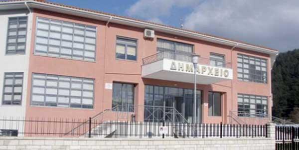 Γιάννενα: Στο ΕΣΠΑ η ίδρυση και λειτουργία του Κέντρου Κοινότητας Δ. Δωδώνης