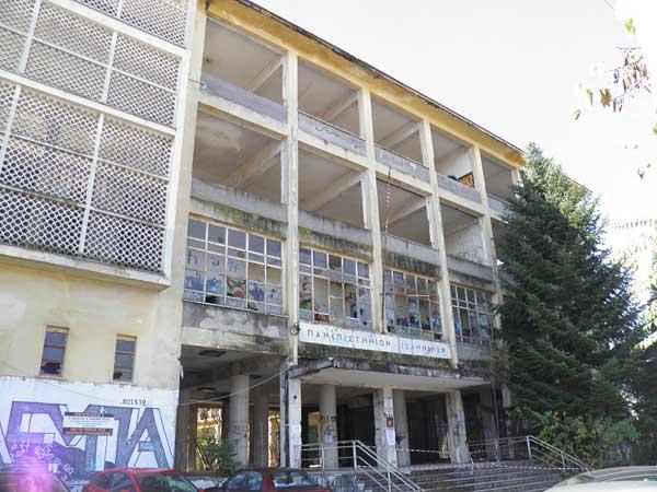 Γιάννενα: Το κτίριο της Δομπόλη «θυσία» στις πολιτικές σκοπιμότητες!