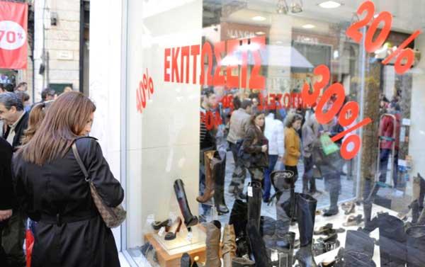 Γιάννενα: ΣΤΕΝΑΖΕΙ Η ΓΙΑΝΝΙΩΤΙΚΗ ΑΓΟΡΑ!...Μείωση έως και 20% στις πωλήσεις • Αρνητική η εικόνα σε όλη την Ήπειρο