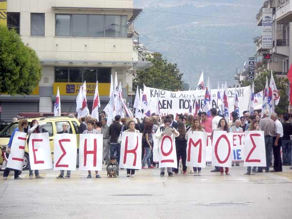 Γιάννενα: ΣΦΙΞΤΕ ΚΙ ΑΛΛΟ ΤΟ ΖΩΝΑΡΙ! – Ξεσηκωμός την Τετάρτη και στα Γιάννενα κατά της λιτότητας, της ανεργίας και της υπερφορολόγησης…