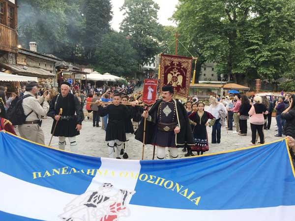 Γιάννενα: Το Μακεδονικό μονοπώλησε το 3ημερο Αντάμωμα των Βλάχων στο Μέτσοβο