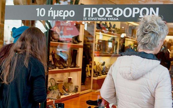 Γιάννενα: Η Γιαννιώτικη αγορά…αργοσβήνει! Χρέη, φόροι, εισφορές και αναδουλειά «έπνιξαν» τους Μικρομεσαίους