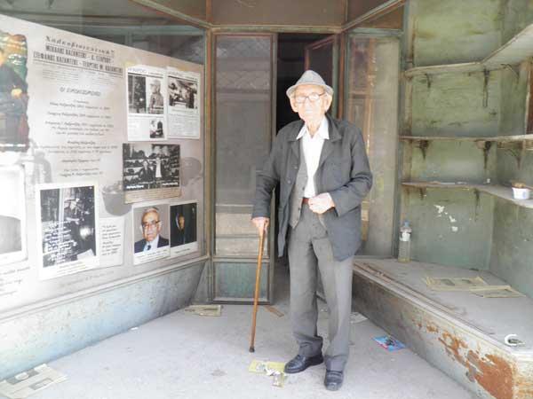 Γιάννενα: Έφυγε ο τελευταίος παλιός Γιαννιώτης χαλκουργός…