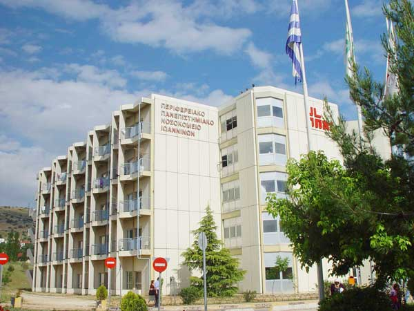 Γιάννενα: Θρίαμβος της ΔΑΚΕ στο Πανεπιστημιακό Νοσοκομείο