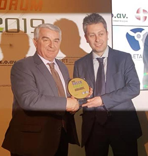 Γιάννενα: Βραβεία για περιβαλλοντικές δράσεις σε Φο.Δ.Σ.Α. Ιωαννίνων και Δήμους της Ηπείρου