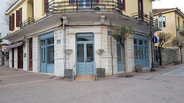 Γιάννενα: Τα Γιάννενα έχουν επιτέλους ένα σύγχρονο Γραφείο Τουρισμού!