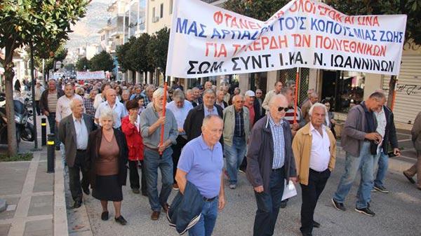 Γιάννενα: ΟΧΙ ΣΕ ΕΠΙΔΟΜΑΤΑ ΦΤΩΧΕΙΑΣ!...ΓΙΑΝΝΙΩΤΕΣ ΣΥΝΤΑΞΙΟΥΧΟΙ - «Σου παίρνω 10, σου δίνω 1», η ΣΥΡΙΖΑική λογική…