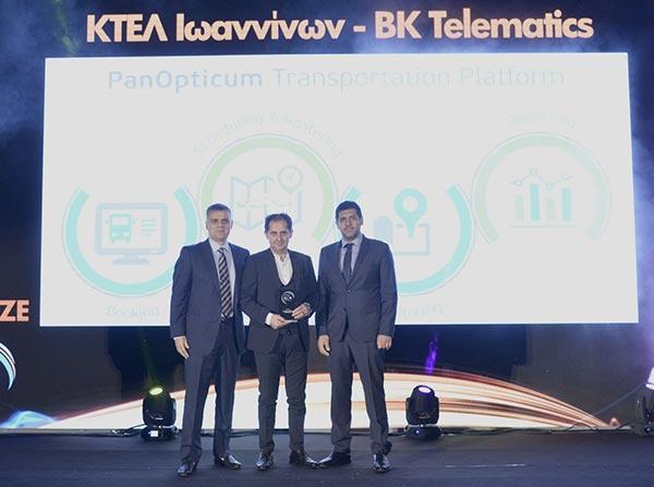 Γιάννενα: Ένα βραβείο καινοτομίας για το Υπεραστικό ΚΤΕΛ Ιωαννίνων