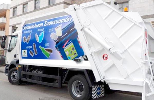Γιάννενα: Θα γεμίσουν οι δρόμοι από πλαστικά αν περιοριστεί ο χρόνος συλλογής τους