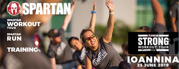 Γιάννενα: Την Κυριακή στα Γιάννενα η επίσημη προπόνηση για το Spartan Race