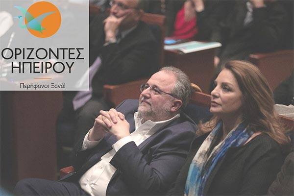 Ήπειρος: Ο Σπύρος Ριζόπουλος συγχαίρει την Α. Γκερέκου