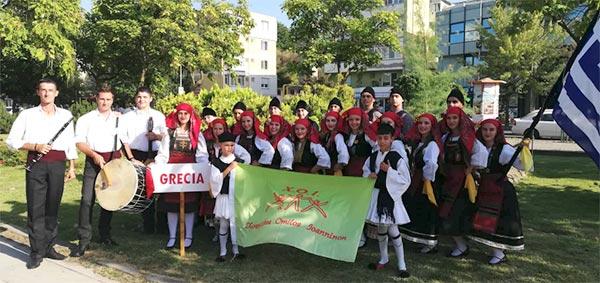 Γιάννενα: Ο Χορευτικός Όμιλος Ιωαννίνων σε Φολκλορικό Φεστιβάλ στη Ρουμανία