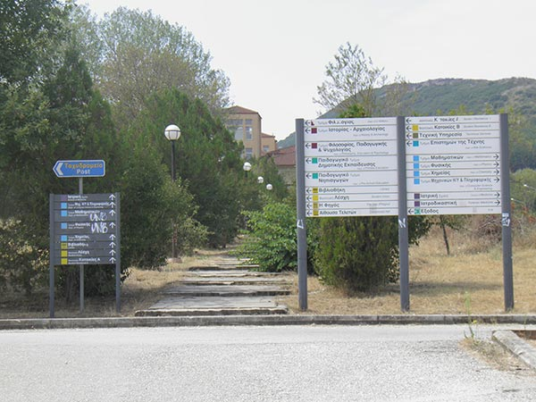 Γιάννενα: Οι βάσεις…κάτω στο Πανεπιστήμιο Ιωαννίνων...Αντίστοιχη η πορεία με όλα τα ΑΕΙ σε Πανελλαδικό επίπεδο