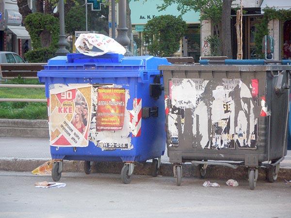 Γιάννενα: Πλύσιμο κάδων μόλις έρθουν στον Δήμο νέοι συμβασιούχοι