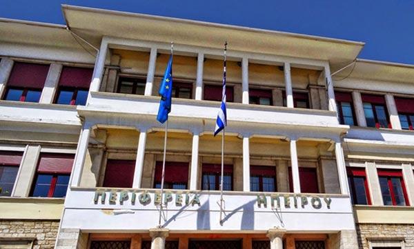 Γιάννενα: Προς υπογραφή η σύμβαση για το δρόμο Ζωτικό – Μπεστιά
