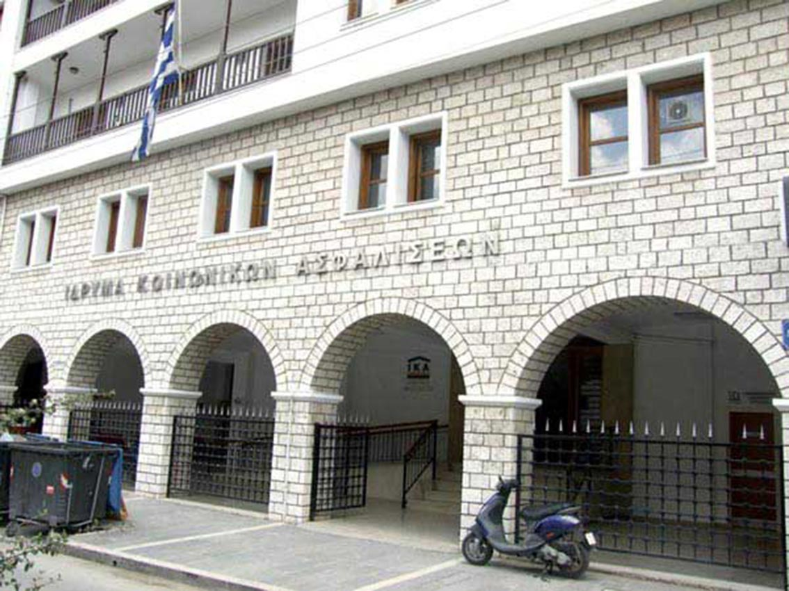 Γιάννενα: Τεστ Παπανικολάου στο Κέντρο Υγείας Ιωαννίνων