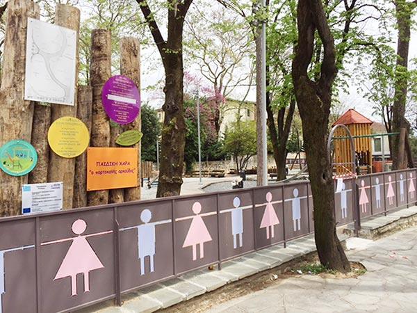 Γιάννενα: Προσωρινοί ανάδοχοι για έργα στο Πάρκο Κουραμπά και σε σχολεία