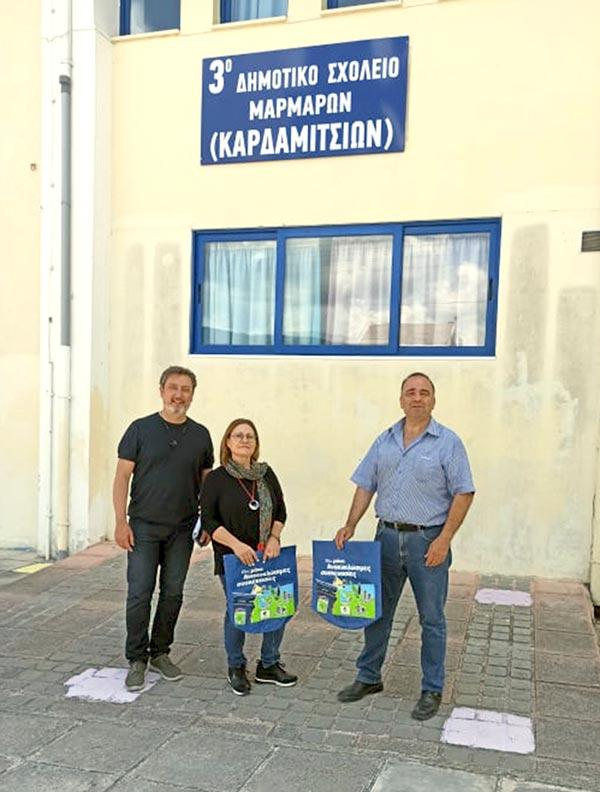 Γιάννενα: 6.000 τσάντες ανακύκλωσης σε μαθητές των Ιωαννίνων