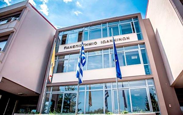 Γιάννενα: Το Πανεπ. Ιωαννίνων ετοιμάζεται για τη νέα ακαδημαϊκή χρονιά και την εξεταστική